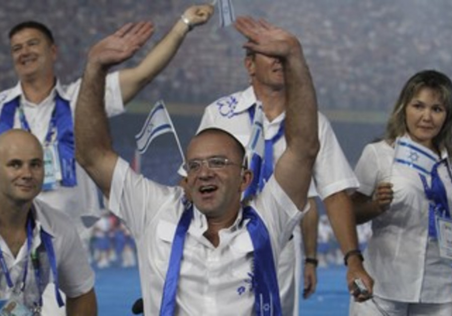 Athletes from Israel's Paralympic team