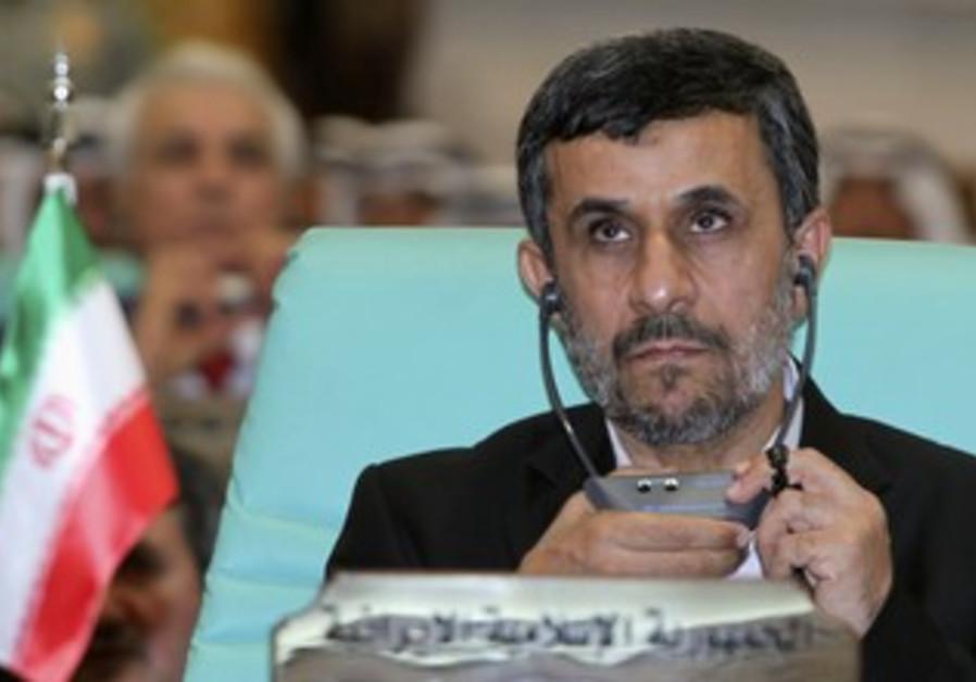 Iranian Presidnet Ahmadinejad at OIC in Mecca