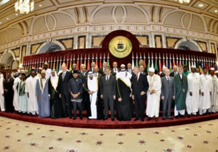 Leaders of Islamic countries pose in Mecca
