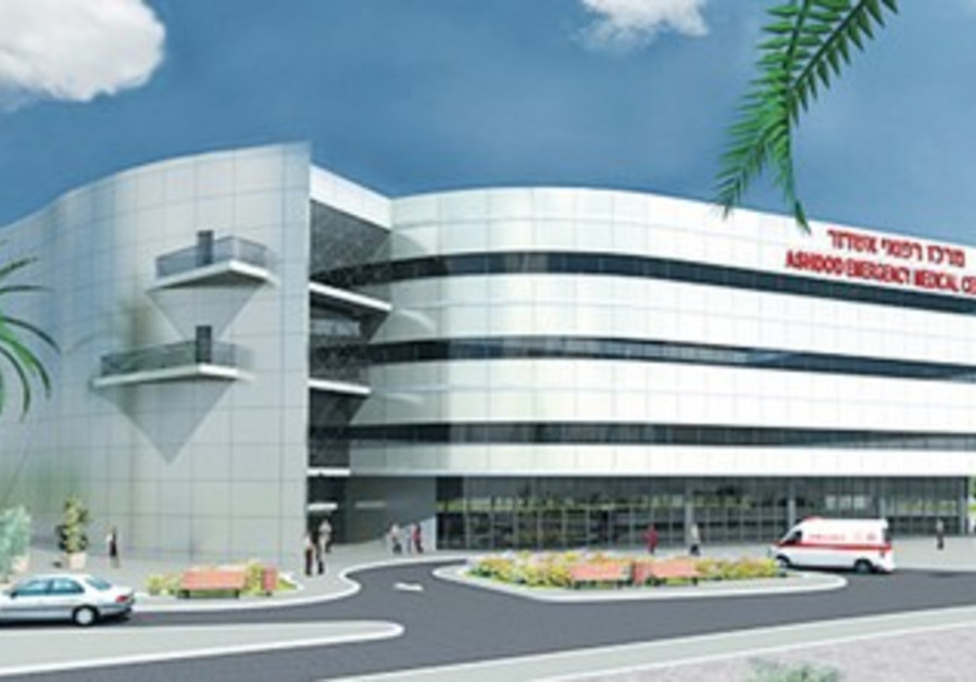 Artist's rendering of Ashdod Medical Center
