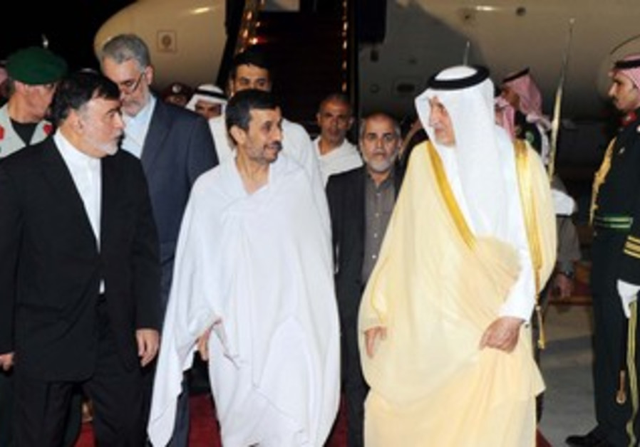 Saudi Prince al-Faisal with Iran Pres. Ahmadinejad
