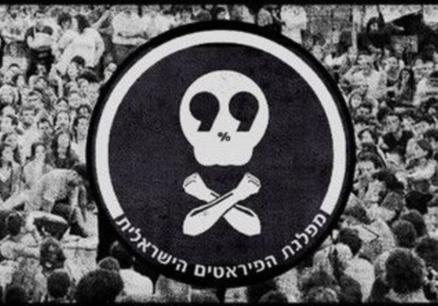 The Israel Pirate Party