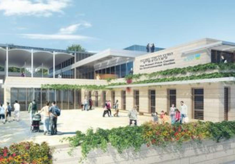 Robert Price Center for Environmental Studies
