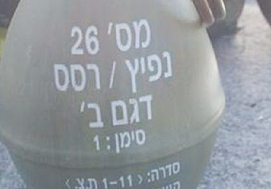 Bulletproof grenade