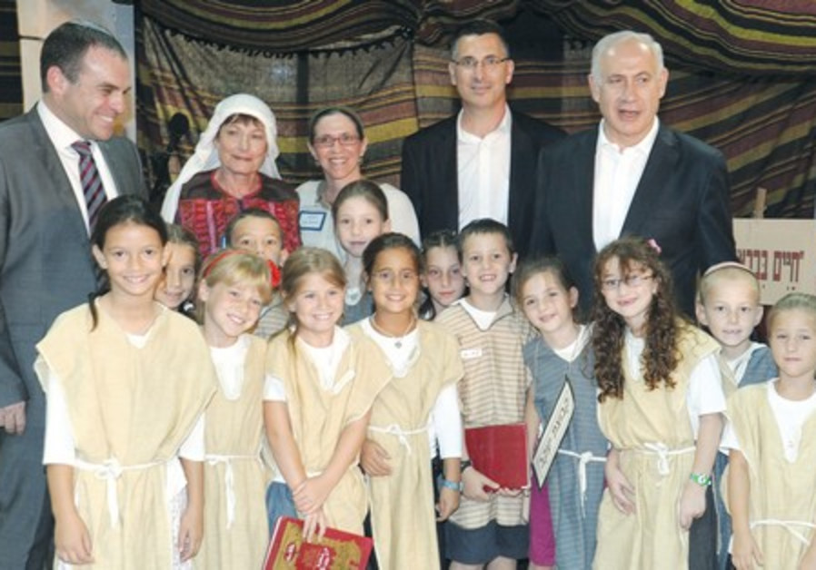 Netanyahu at elementary school