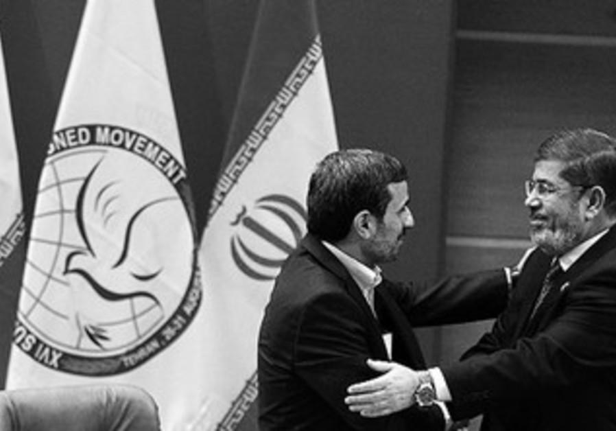 Morsy and Ahmadinejad