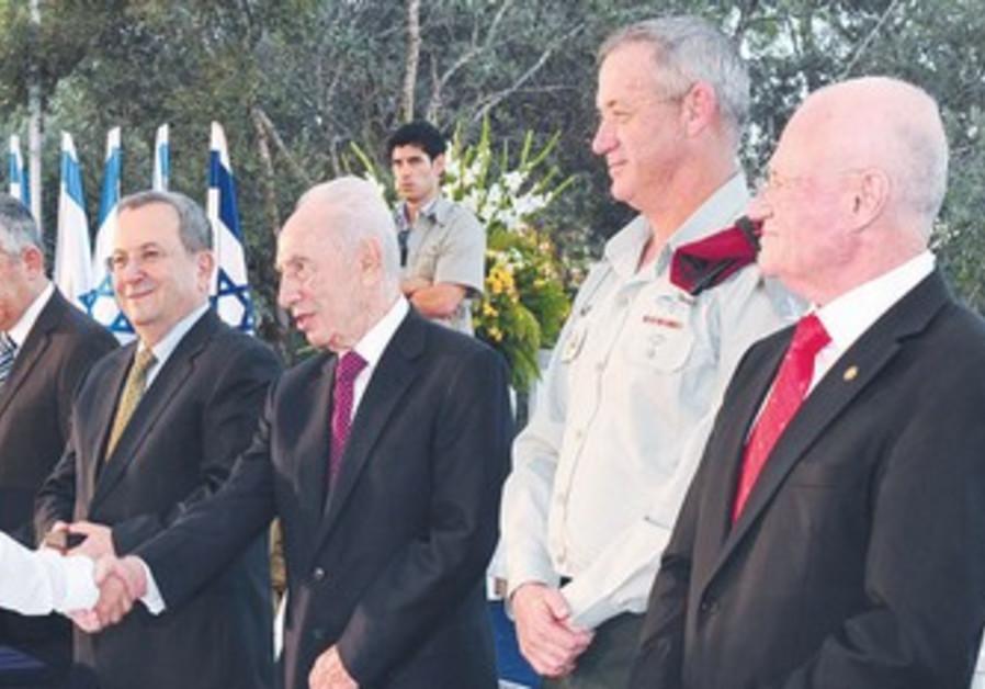 Israel Defense Prize ceremony.