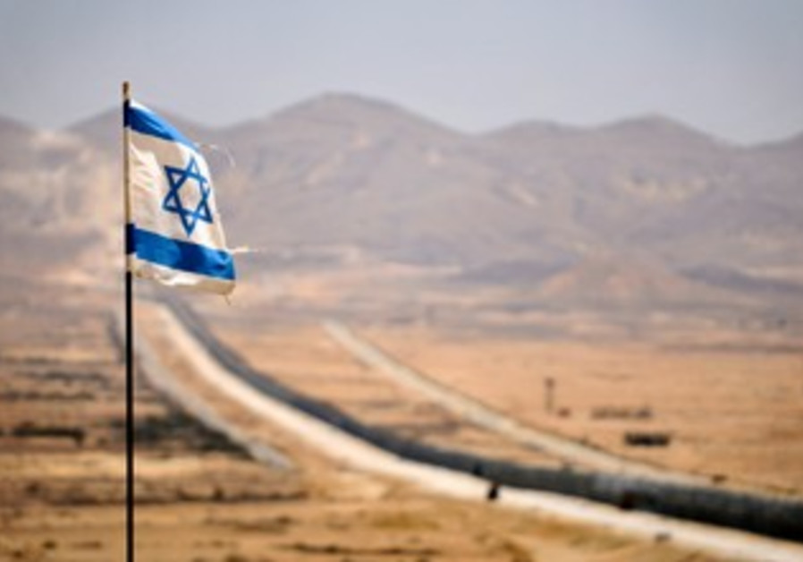 Israel-Egypt border fence