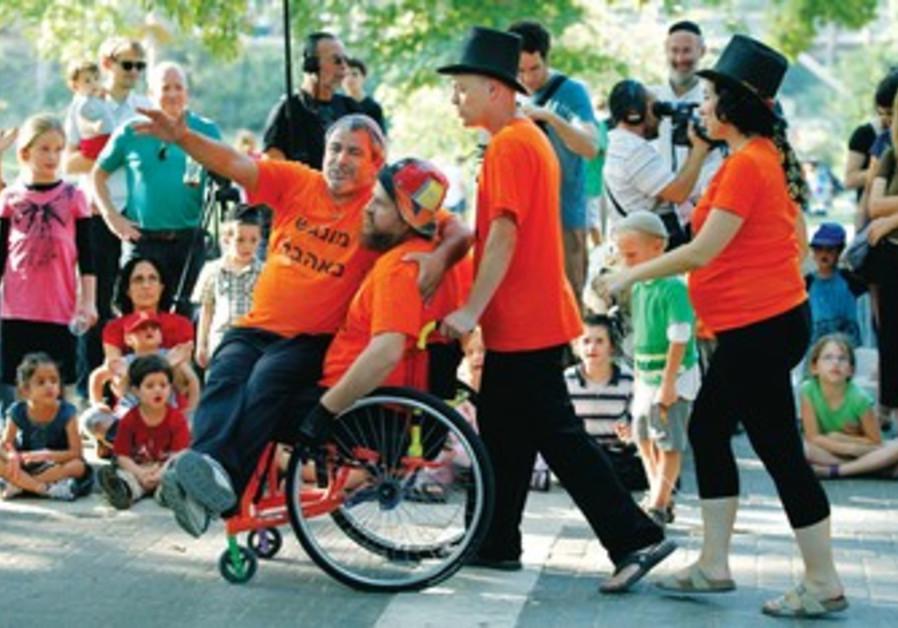 Disabilities initiative.