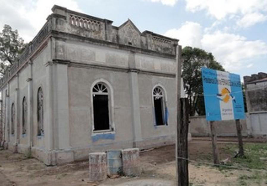 The Brener Synagogue in Moisés Ville, Argentina