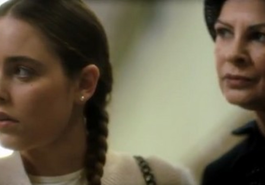 Hadas Yaron (L) in 'Fill the Void.'