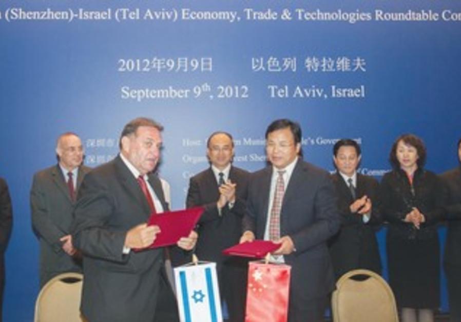 information-sharing agreement in Tel Aviv