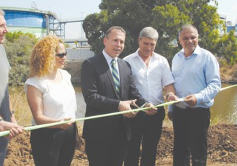 Environmental Protection Minister Erdan at Kishon
