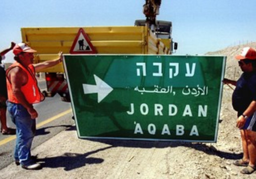 Sign for newly opened Jordan border in 1994