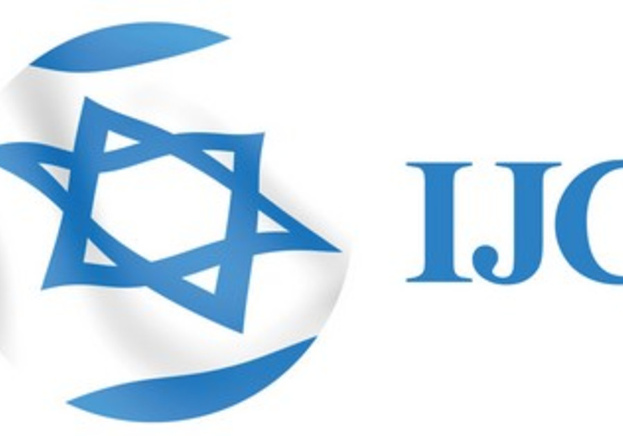 The Israeli Jewish Congress logo