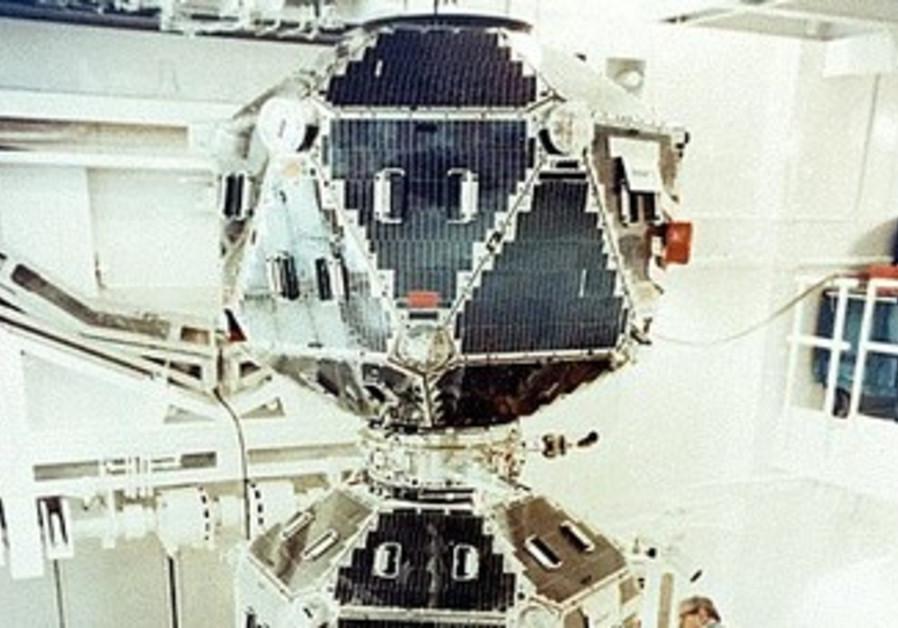 Vela satellite