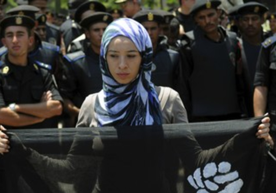 Egyptian woman protests in Cairo