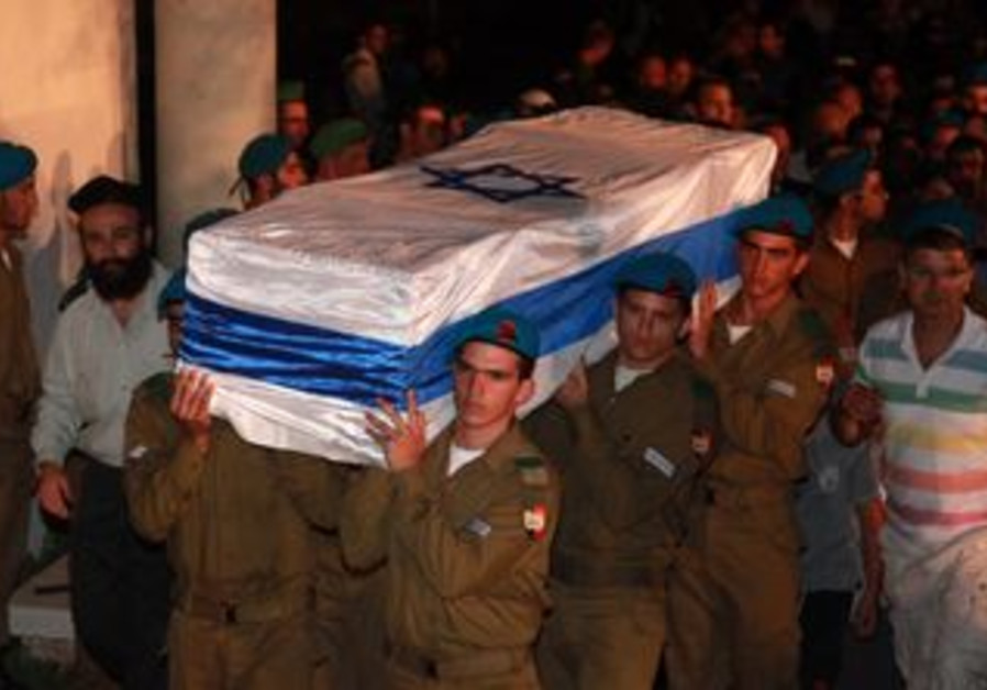 IDF soldier Netanel Yahalomi is laid to rest