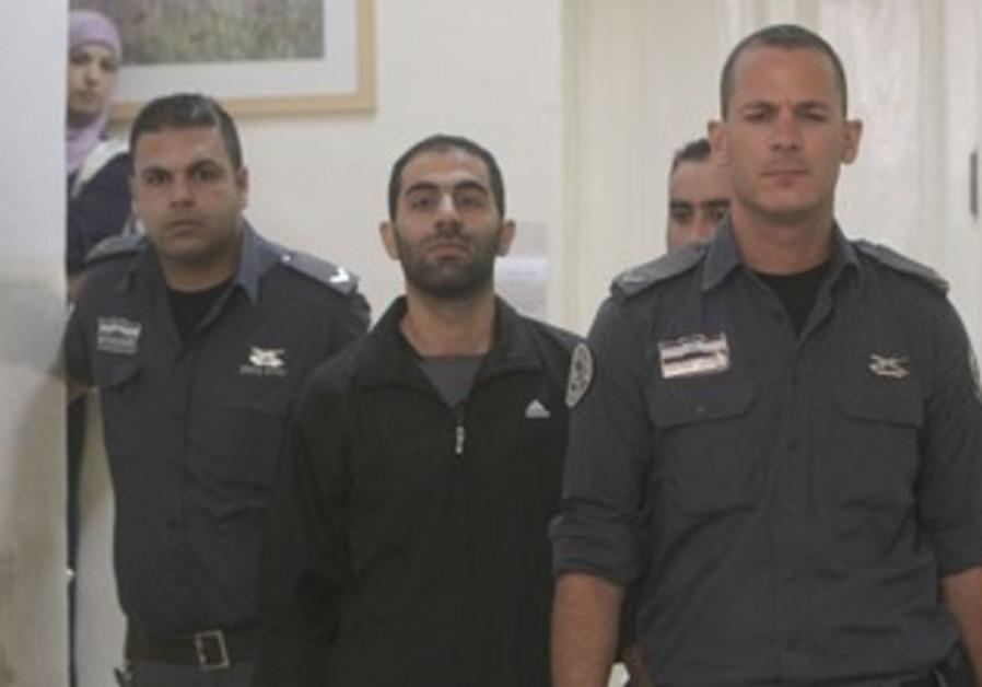 Suspect: Nassar Adin Louai
