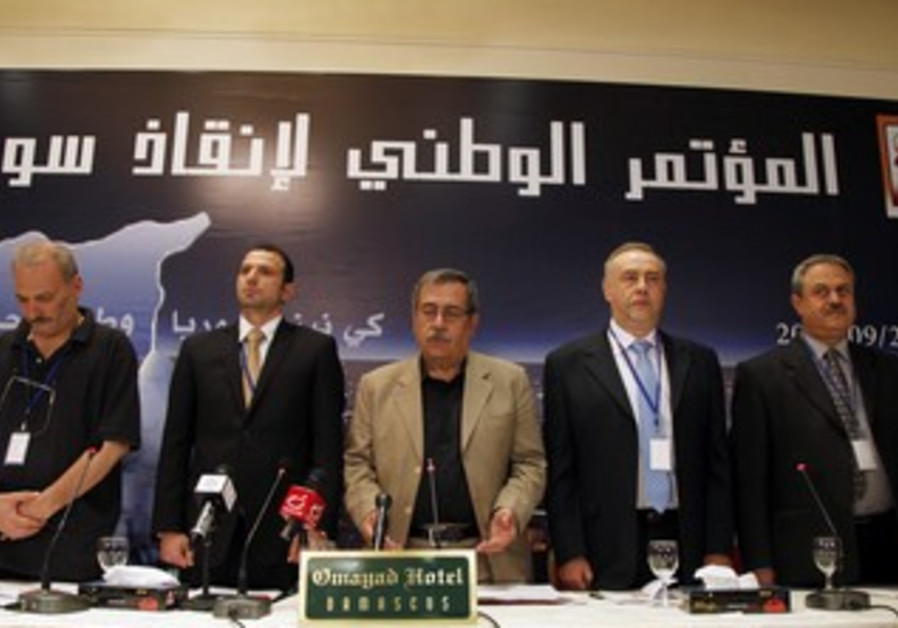 Syrian opposition attend  National Conference.