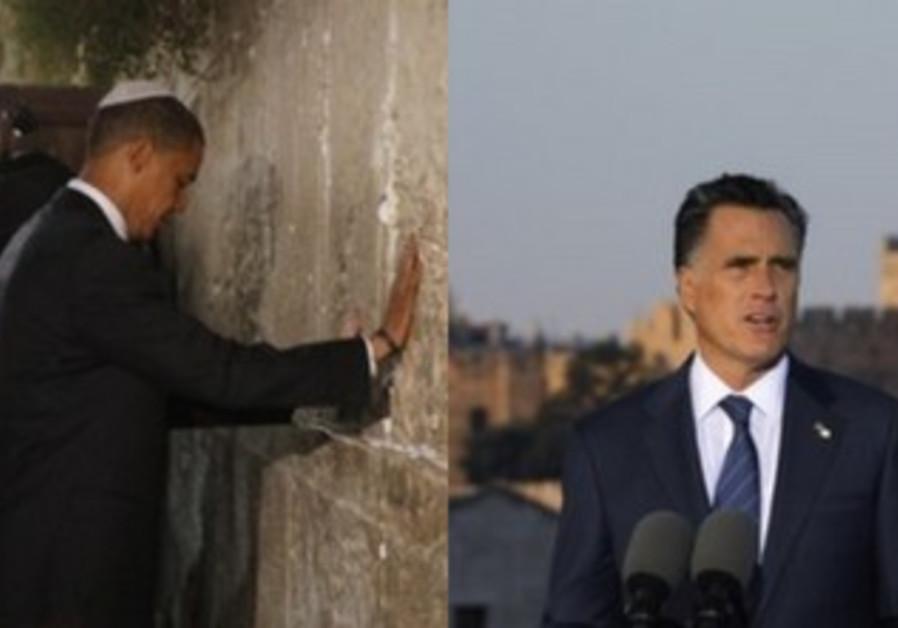Obama, Romney in Israel