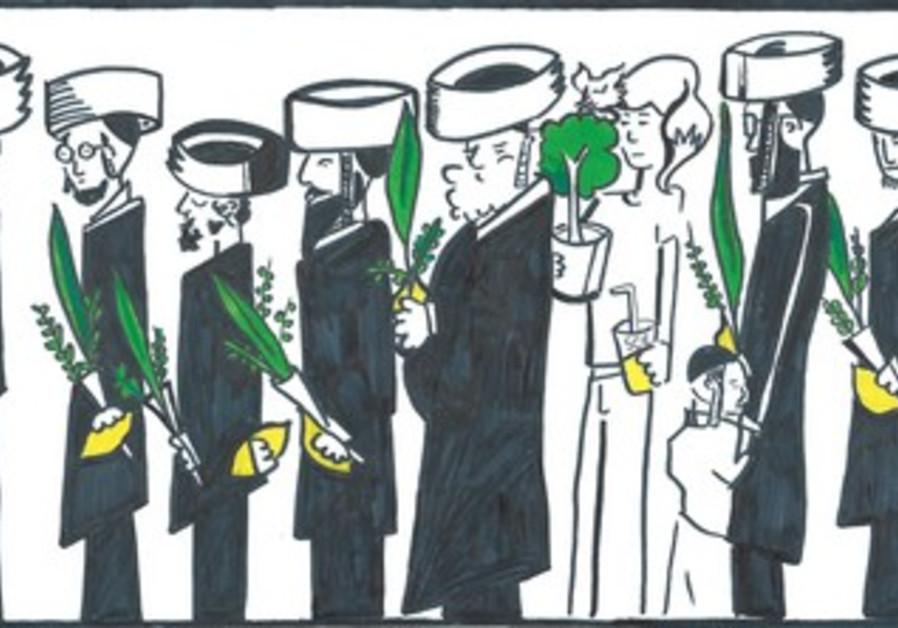 Minorities in Israel