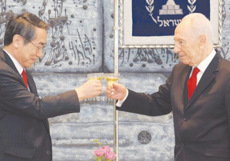Japanese Ambassador to Israel Hideo Sato