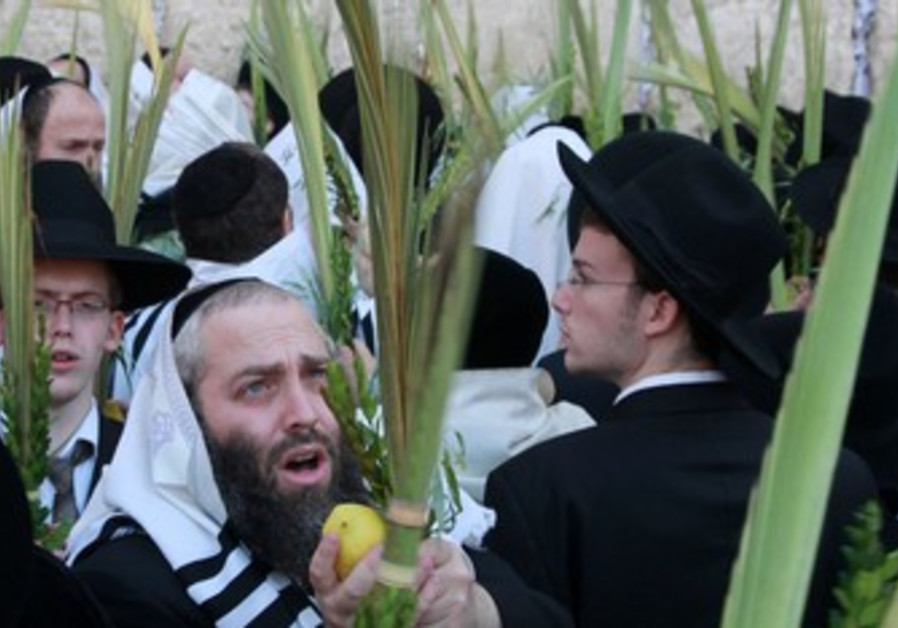Hoshana Raba, the seventh day of Succot