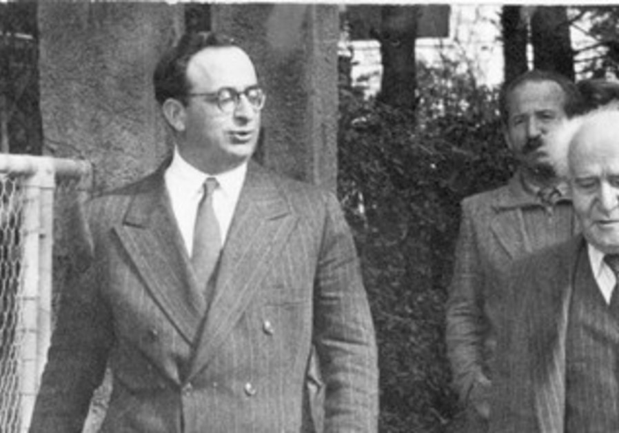 Yitzhak Navon and Ben Gurion in 1978