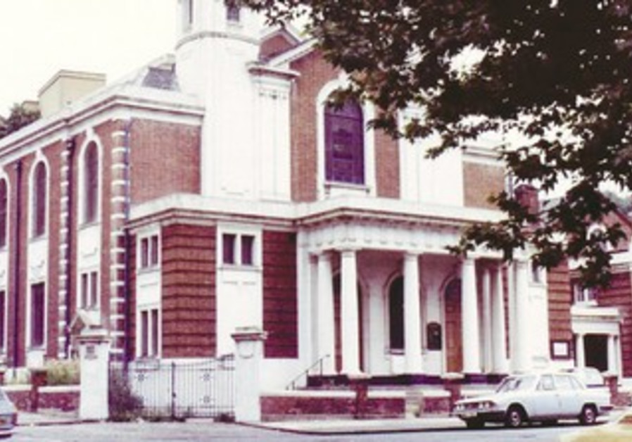 Egerton Road Synagogue