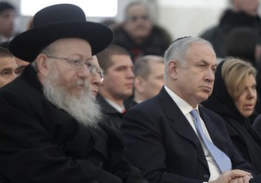 Litzman sits with Netanyahu