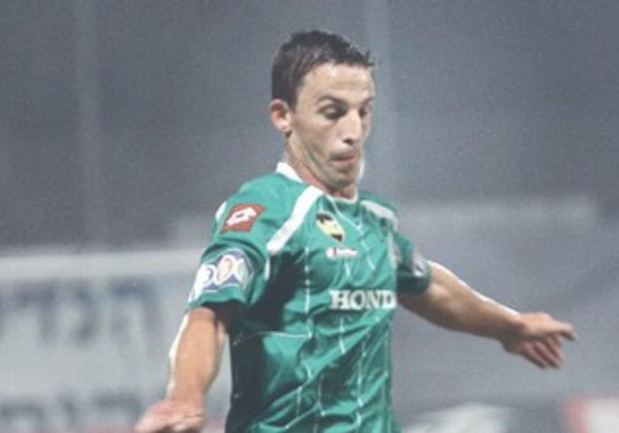 MACCABI HAIFA midfielder Gustavo Boccoli