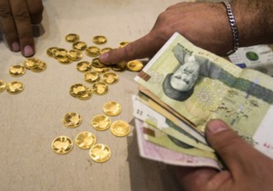 Iran currency exchange