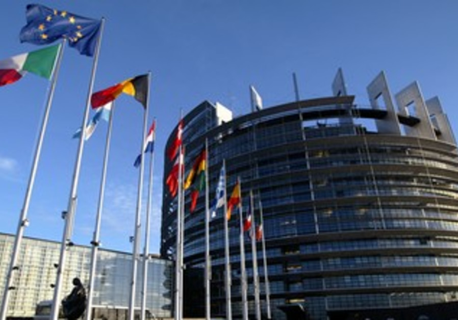 The European Parliament building in Strasbourg