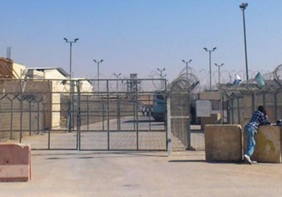 Saharonim Prison