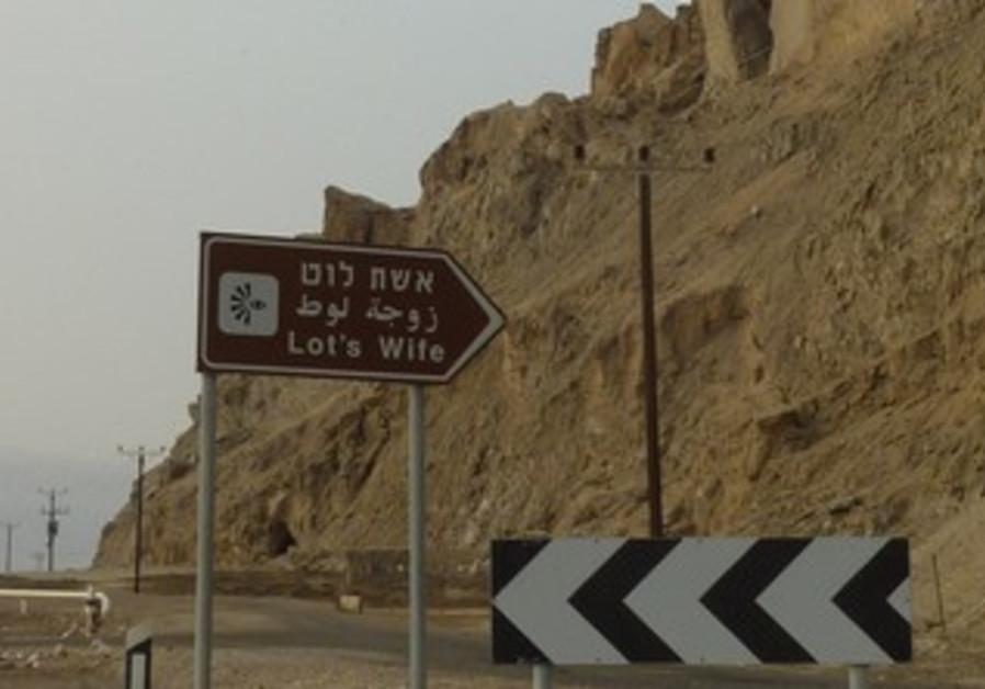 Location of Sodom near the Dead Sea