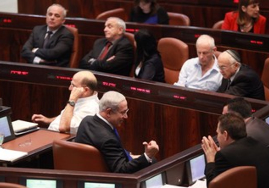 The 18th Knesset votes to dissolve itself