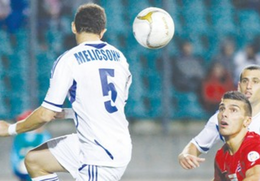 Israel hope to continue World Cup qualifier