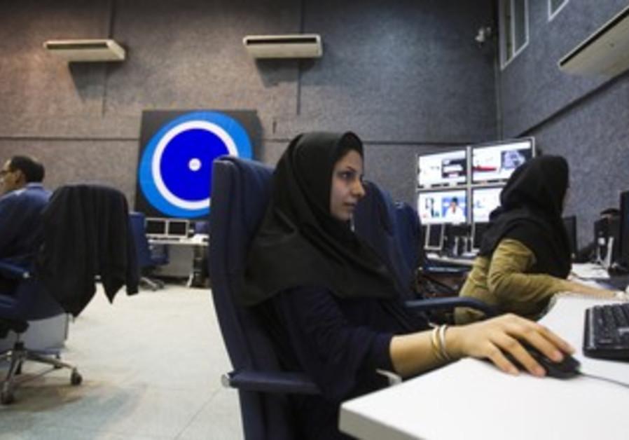 Newsroom [file]
