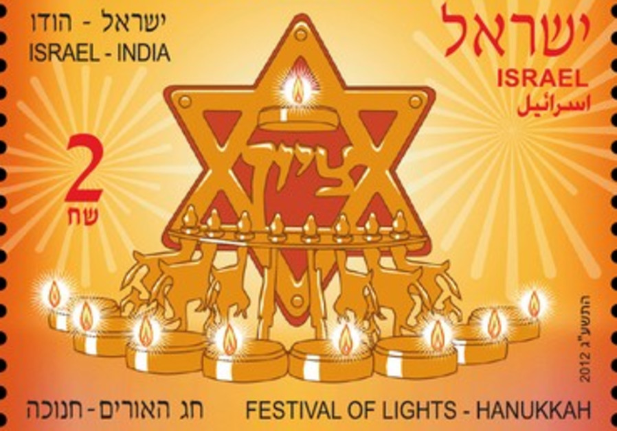 Festival of Lights stamp