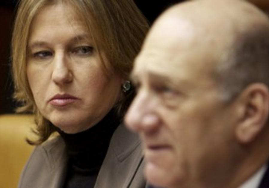 Former PM Olmert and Former FM Livni [file]