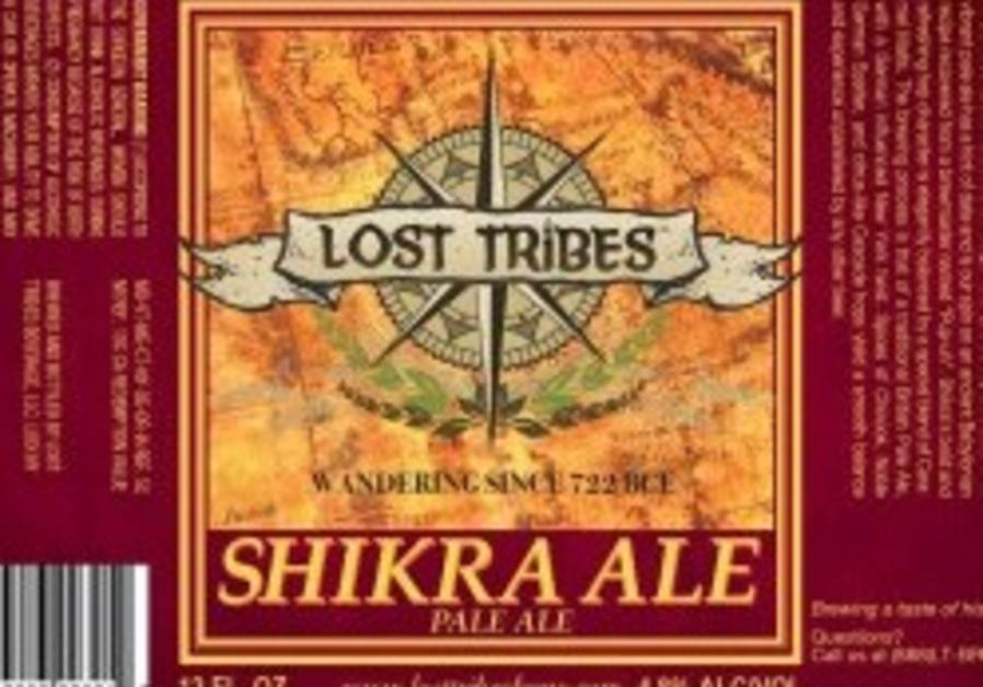 Lost Tribes Beverage
