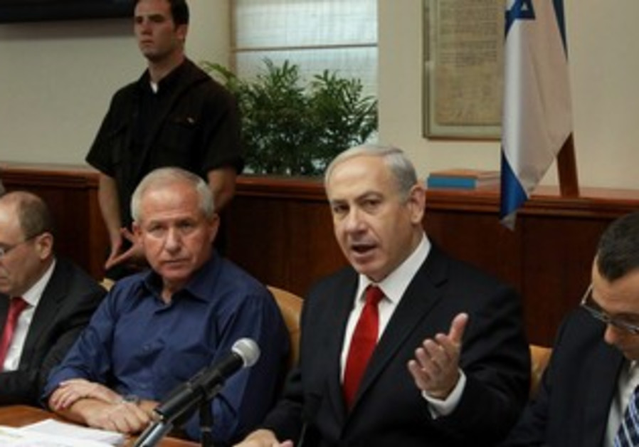 Netanyahu at start of cabinet meeting