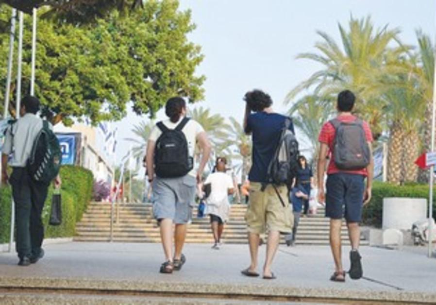 Students at Tel Aviv University