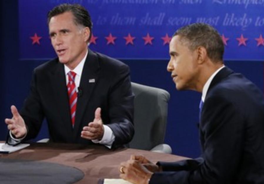 President Obama, GOP candidate Romney debate