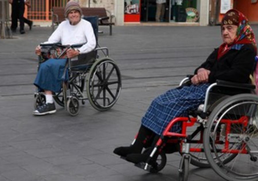 Handicapped women in Jaffa