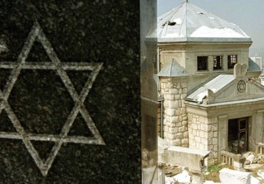 Jewish cemetary in Sarajevo