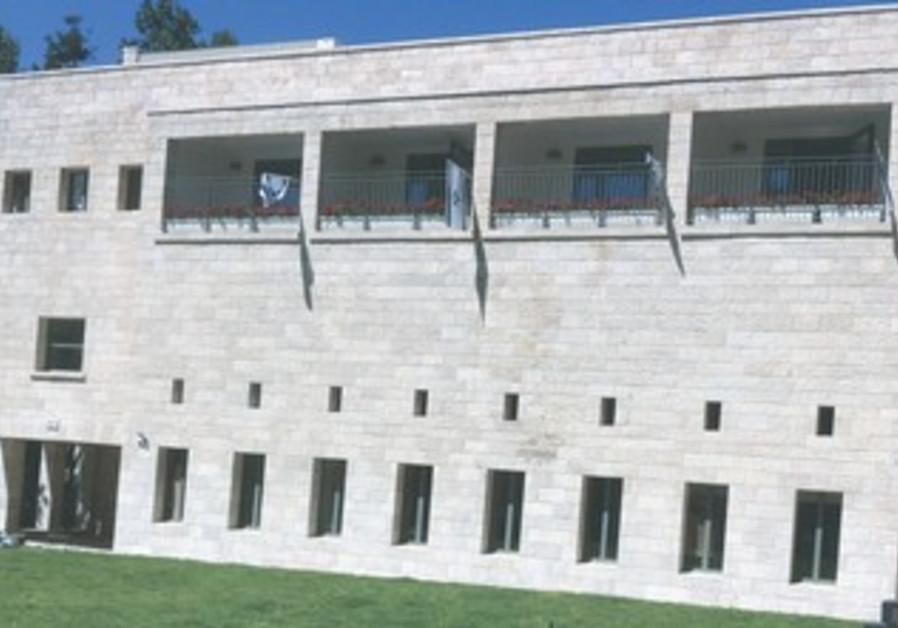 Site of new Jerusalem studies school