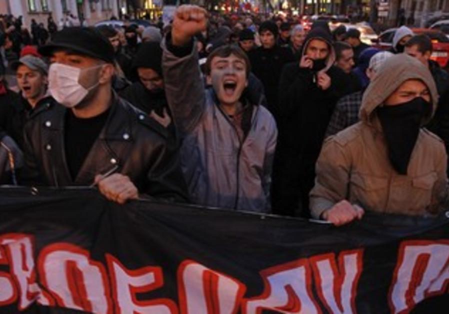 Svoboda party activists