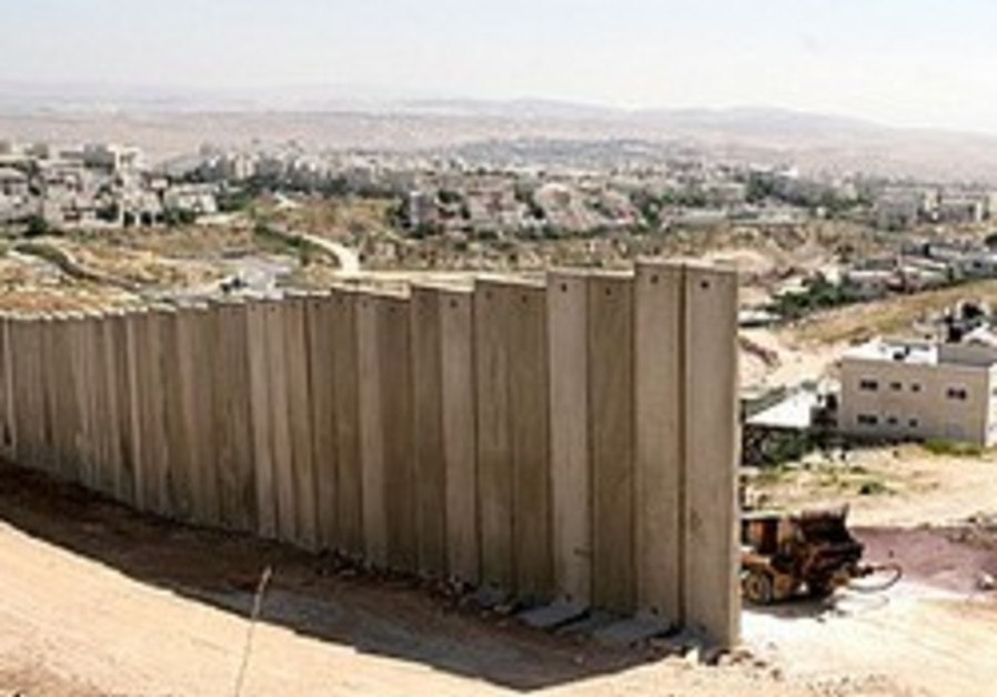 'Security barrier remains unfinished'